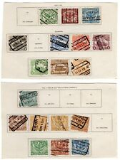 Belgium 1916 - 1920 parcel post collection of 18 stamps on page cutouts