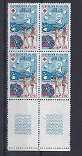 FRANCE  1974  S G  2059   65C   +  15        VALUE  BLOCK OF 4  MNH  NO F445