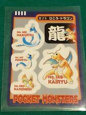 1998 Pokemon Bandai Cardass Pocket Monsters #23 Dratini, Dragonaire, Dragonite