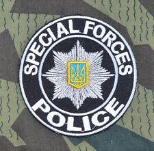 Ukrainian Police SPECIAL FORCES Uniform PATCH