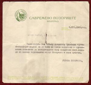 1950-70s EUGEN WERBER VERBER lot of 52 photos Theater Film Talmud Judaica Serbia