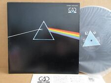 4 CHANNEL RM SOUND / PINK FLOYD THE DARK SIDE OF THE MOON / GATEFOLD COVER