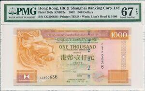 Hong Kong Bank Hong Kong  $1000 2002 S/No 300636 PMG  67EPQ