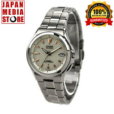 Citizen Attesa ATD53-2843 Eco-Drive Titanium Watch - 100% Genuine from JAPAN