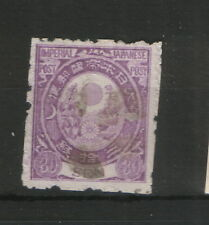 JAPAN-JAPANESE IMPERIAL POST-USED STAMP-KOBAN-HIGH CV-1876/1889.