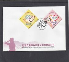 China Taiwan 2010 Girl Scout Girl Guides Centenary First Day Cover FDC