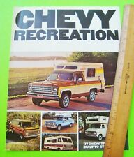 1977 CHEVY REC VEHICLES CATALOG Brochure CAMPER Pick-Up EL CAMINO Blazer 4X4 Van