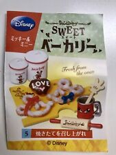 Re-Ment Disney Sweet Bakery Mickey Minnie Fresh From the Oven Blind Box 2008