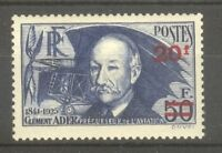"FRANCE STAMP TIMBRE N° 493 "" CLEMENT ADER, AVION 1941 "" NEUF xx SUP"