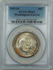 1951-D Washington-Carver Silver Half Dollar Coin PCGS MS-64 Toned *Very Scarce*