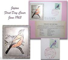 Japan FDC 1963 Rurikakesu Bird Stamp Seres Lidth's Jay Metal Photogravure Otsuka