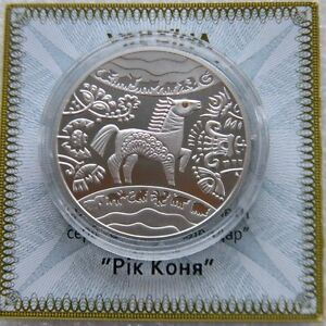 YEAR of HORSE, Ukraine Silver Proof 2014 Coin & jewels, Chinese Calendar KM# 735