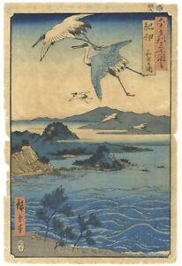 Hiroshige I, Kii Province, Travel, Landscape, Original Japanese Woodblock Print