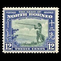 North Borneo 1939 12c Ultramarine/Green Murut With Blowpipe MNH Postage Stamp