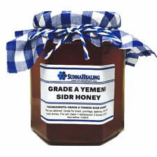 Grade A Yemeni Sidr Honey (250g) - Ruqyah - Black Magic