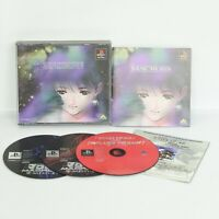 THE SUPER DIMENSION MACROSS Remember Love PS1 Playstation For JP System 1253 p1