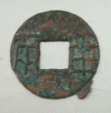 CHINA Ancient Coins Qin Dynasty Used in 221-206 BC