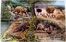 2005 MNH ISRAEL ANIMALS IN THE BIBLE STAMPS SHEET WILD ANIMALS BEAR WOLF OSTRICH