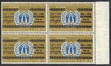 JORDAN 1961 REFUGEE 35 FIL OVPT HAMMARSKJOLD ovpt INVRT IN BLOCK OF 4 SG 506a NH