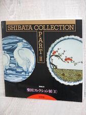 KOIMARI Old Imari Photo 1991 Art Book SHIBATA COLLECTION II 2 Antique Arita
