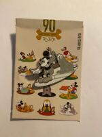 DS Pluto Mickey 90th Anniversary Mystery Hot Dog Black & White Disney Pin (B)