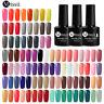 MTSSII 148 Colours 7ml Nail Art Soak Off Gel Polish Varnish Manicure UV/LED Lamp