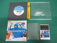 NEC PC Engine HuCARD -- NINJA WARRIORS -- JAPAN. GAME. Work. 11054
