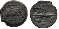 Ancient Greece 114-95 BC SELEUKID ANTIOCHOS IX KYZIKENOS THUNDERBOLT