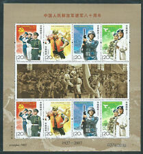 China 2007-21 80th Founding of Chinese People's Liberation Army Mini S/S 建軍八十周年