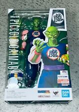 BAS55784: Bandai S.H.Figuarts Piccolo Daimao King Dragon Ball Action Figure