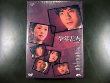 Japanese Drama Shouentachi DVD Rare