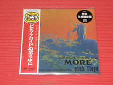 2017 PINK FLOYD More  JAPAN MINI LP CD