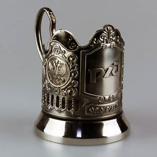 Tea Glass cup Holder Russian Ussr emblem RZD, Russian Railway. Russian Souvenir.