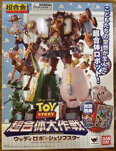 US SELLER! Bandai Disney Toy Story Woody Robo Sheriff Star Chogattai Daisakusen