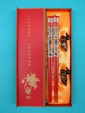 Red Chinese Wooden Chopstick Gift Set