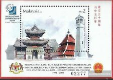 Malaysia Block84I mint never hinged mnh 2004 diplomatic Relations