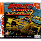USED Monaco Grand Prix Racing Simulation 2 SEGA DREAMCAST JAPAN JAPANESE IMPORT