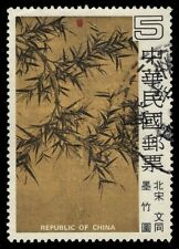 "CHINA TAIWAN 2176 (Mi1312) - ""Bamboo"" by Wen T'ung (pf60864) CDS"