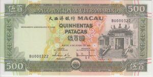 Macao Banknote P79 500 Patacas BNU 8.6.2003 Prefix BU, Very Low Serial nbr, UNC