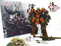 New Transformers DNA Design DS-02 Arashi Banzai-Tron Figure in Stock