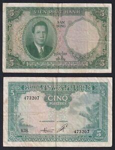 Institut d'Emission Cambodge Laos Vietnam 5 piastres 1953 BB/VF  A-017