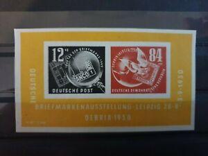 German DDR 1950 stamp exhibition Debria mini sheet MLH