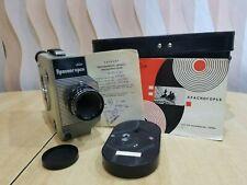 KRASNOGORSK 16mm Cine Movie camera VEGA-7 lens semiautomatic USSR KMZ