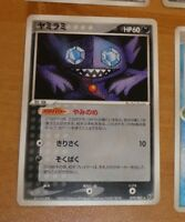 TCG POKEMON JAPANESE CARD RARE CARTE Sableye Rare 070/082 MADE IN JAPAN 2004 NM