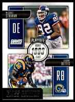 2016 PLAYOFF CLASS REUNION MICHAEL STRAHAN JEROME BETTIS RAMS #CR-SB INSERT
