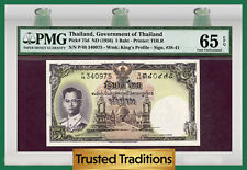 TT PK 75d 1956 THAILAND 5 BAHT PMG 65 EPQ GEM UNCIRCULATED POP ONE!
