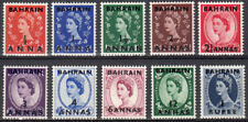 BAHRAIN 1952-54 QEII GB OVERPRINTED DEFINITIVES TO 1r VALUE SCOTT #81-90 MNH