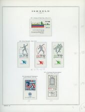 ISRAEL Marini Specialty Album Page Lot #79 - SEE SCAN - $$$