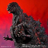 Toho 30cm Series Yuji Sakai Shin Godzilla 2016 290mm Figure XPLUS JAPAN 2018