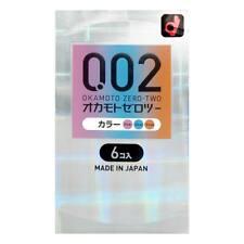 全新現貨 Okamoto Condom 岡本 0.02 安全套  *HK*